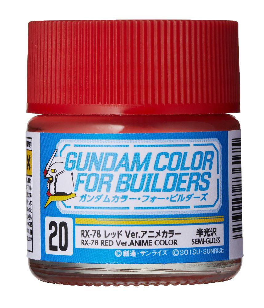 ガンダムカラー・フォー・ビルダーズ UG20 RX-78レッド Ver.アニメカラー(半光沢)