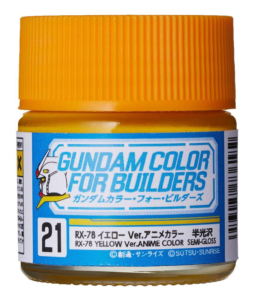 ガンダムカラー・フォー・ビルダーズ UG21 RX-78イエロー Ver.アニメカラー(半光沢)