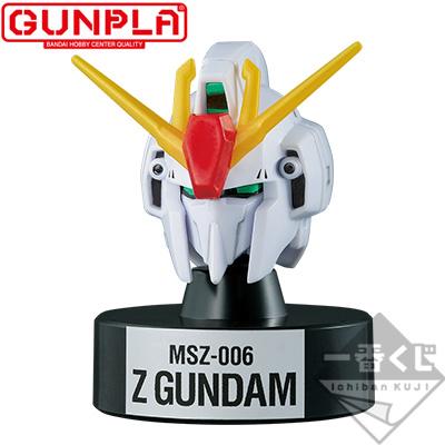 MG 1/100 MSZ-006 Zガンダムヘッド(ゼータガンダム)