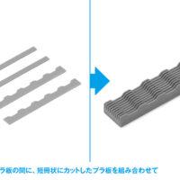 WAVE(ウェーブ) HG ディテールパンチ 台形 1