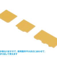 WAVE(ウェーブ) HG ディテールパンチ 台形 2