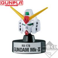 MG 1/100 RX-178 ガンダムMk-IIヘッド 公式画像1