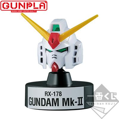 MG 1/100 RX-178 ガンダムMk-IIヘッド