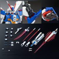 HGUC 1/144 XM-X3 クロスボーン・ガンダムX3 [Crossbone Gundam X-3] 公式画像10