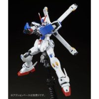 HGUC 1/144 XM-X3 クロスボーン・ガンダムX3 [Crossbone Gundam X-3] 公式画像6