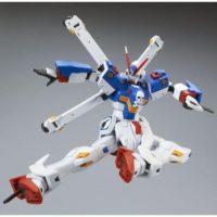 HGUC 1/144 XM-X3 クロスボーン・ガンダムX3 [Crossbone Gundam X-3] 公式画像9